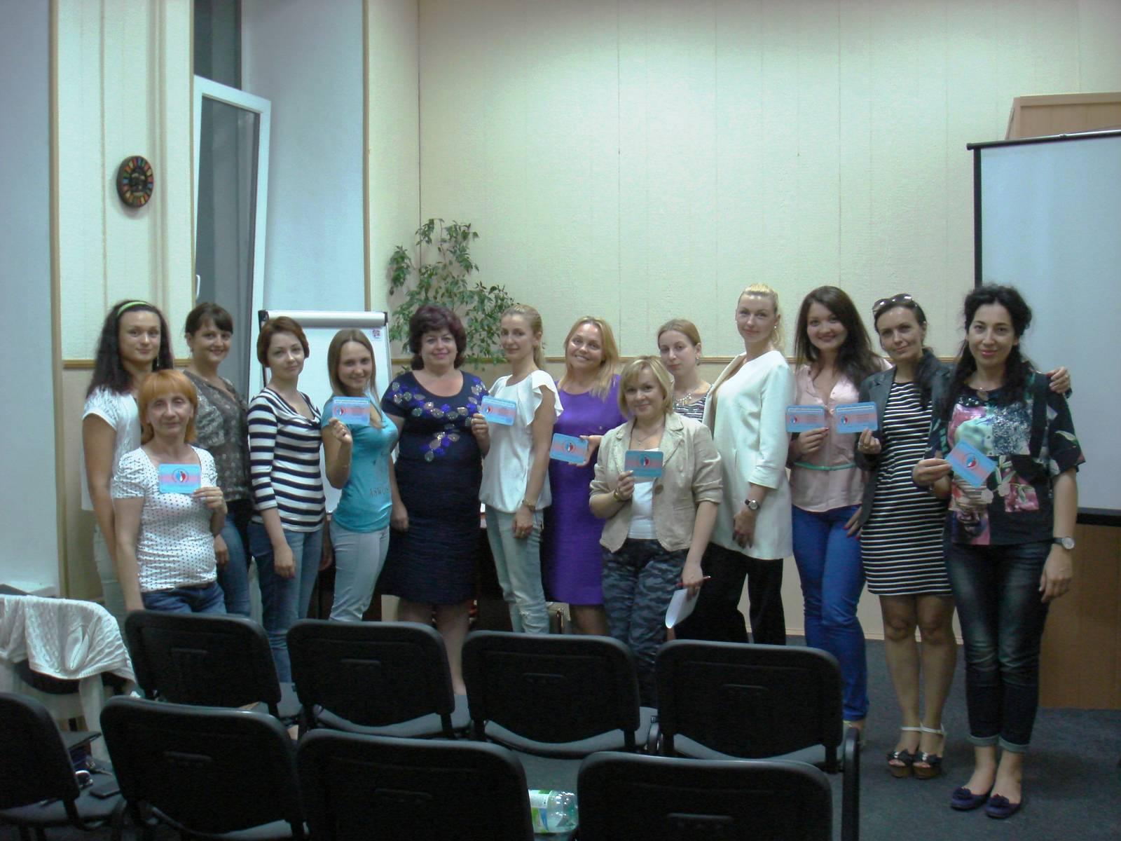 Обучающая программа «Астропсихология» 2014г.
