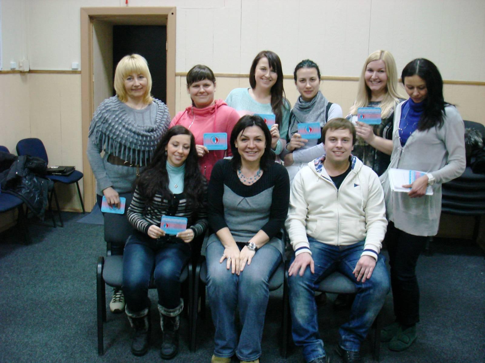Обучающая программа по подготовке перинатальных психологов 2014г.
