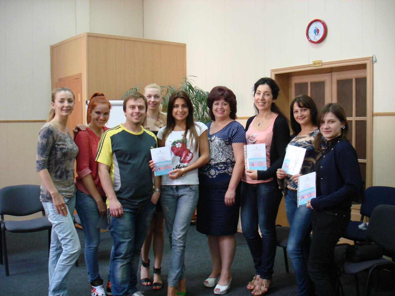 Обучающая программа по подготовке тренеров 2013-2014 г.