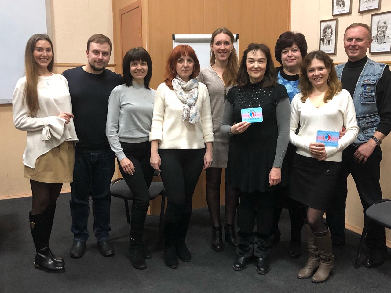 Обучающая программа по подготовке тренеров 2017-2018 гг.