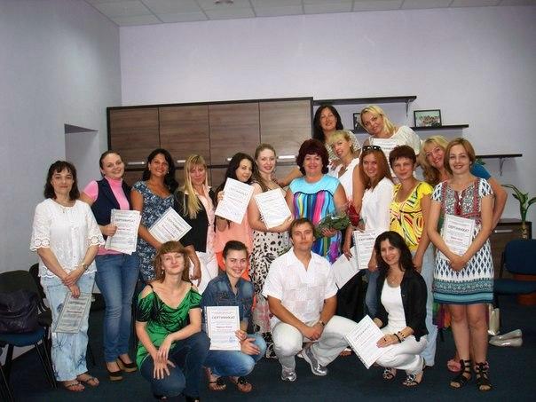 Обучающая программа по работе с переживаниями и кризисными состояниями 2013 г.